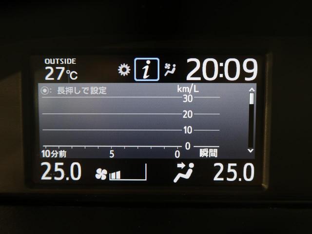 ハイブリッドX セーフティセンス 純正10型ナビ フルセグ バックカメラ LEDヘッド オートハイビーム クルーズコントロール 純正アルミ リアシェード(50枚目)
