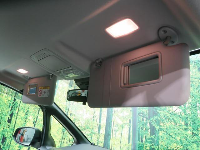 ハイブリッドX セーフティセンス 純正10型ナビ フルセグ バックカメラ LEDヘッド オートハイビーム クルーズコントロール 純正アルミ リアシェード(53枚目)