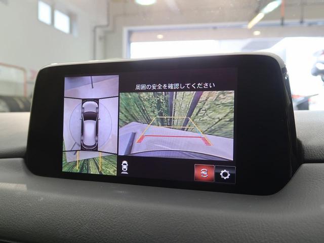25S Lパッケージ 黒革 スマートシティブレーキ レーダークルーズ 純正SDナビ 全周囲カメラ パワーバックドア(5枚目)