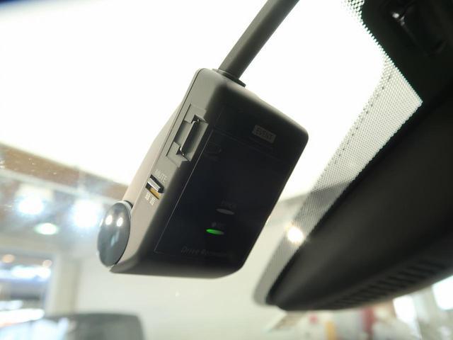 25S Lパッケージ 黒革 スマートシティブレーキ レーダークルーズ 純正SDナビ 全周囲カメラ パワーバックドア(50枚目)