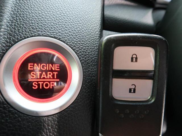 13G・L ホンダセンシング 衝突被害軽減装置 SDナビ バックモニター ETC  クルーズコントロール レーンアシスト LEDヘッドライト LEDフォグライト アイドリングストップ プライバシーガラス スマートキー(7枚目)
