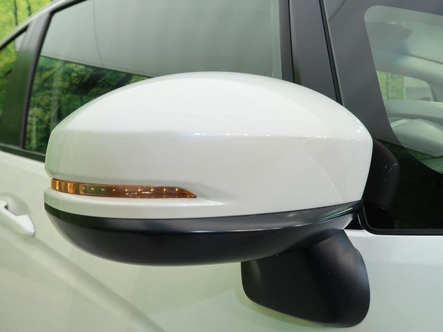 13G・L ホンダセンシング 衝突被害軽減装置 SDナビ バックモニター ETC  クルーズコントロール レーンアシスト LEDヘッドライト LEDフォグライト アイドリングストップ プライバシーガラス スマートキー(23枚目)