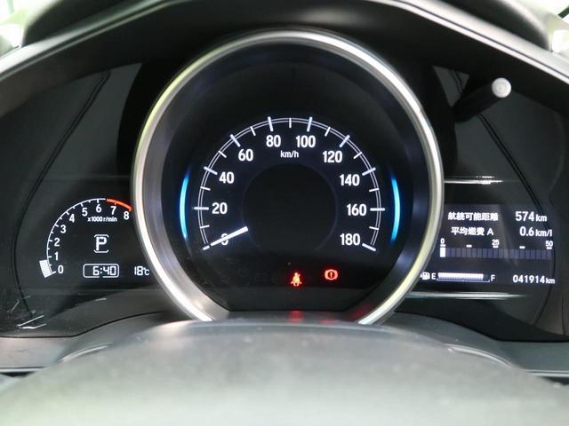 13G・L ホンダセンシング 衝突被害軽減装置 SDナビ バックモニター ETC  クルーズコントロール レーンアシスト LEDヘッドライト LEDフォグライト アイドリングストップ プライバシーガラス スマートキー(34枚目)
