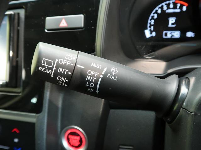 13G・L ホンダセンシング 衝突被害軽減装置 SDナビ バックモニター ETC  クルーズコントロール レーンアシスト LEDヘッドライト LEDフォグライト アイドリングストップ プライバシーガラス スマートキー(35枚目)