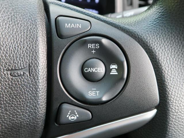 13G・L ホンダセンシング 衝突被害軽減装置 SDナビ バックモニター ETC  クルーズコントロール レーンアシスト LEDヘッドライト LEDフォグライト アイドリングストップ プライバシーガラス スマートキー(38枚目)