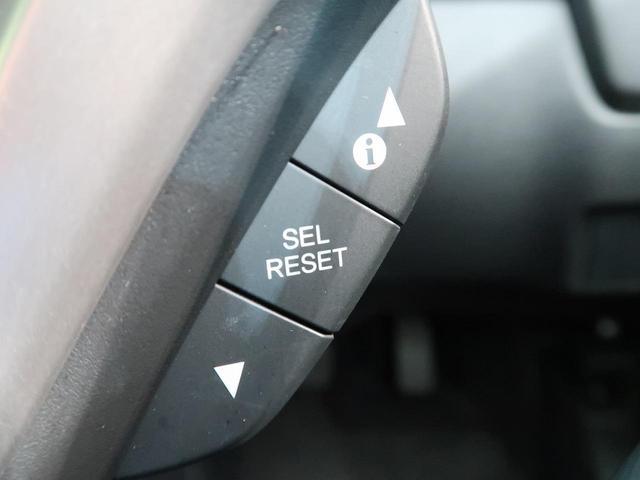 13G・L ホンダセンシング 衝突被害軽減装置 SDナビ バックモニター ETC  クルーズコントロール レーンアシスト LEDヘッドライト LEDフォグライト アイドリングストップ プライバシーガラス スマートキー(40枚目)