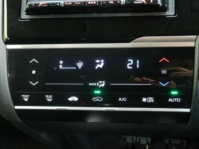 13G・L ホンダセンシング 衝突被害軽減装置 SDナビ バックモニター ETC  クルーズコントロール レーンアシスト LEDヘッドライト LEDフォグライト アイドリングストップ プライバシーガラス スマートキー(46枚目)