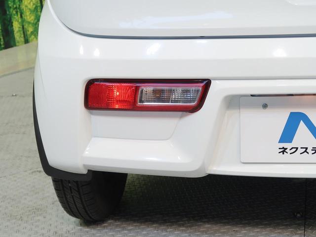 F デュアルセンサーブレーキ SDナビ 地デジ 禁煙車 キーレスエントリー(19枚目)
