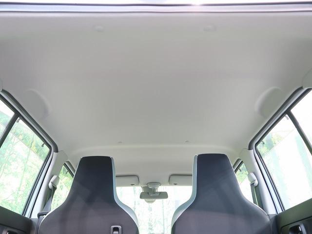 F デュアルセンサーブレーキ SDナビ 地デジ 禁煙車 キーレスエントリー(25枚目)