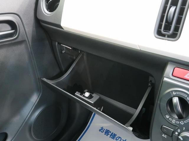 F デュアルセンサーブレーキ SDナビ 地デジ 禁煙車 キーレスエントリー(41枚目)