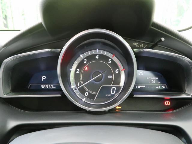 XDツーリング 衝突軽減装置 純正ナビ クルーズコントロール クリアランスソナー LEDヘッド 禁煙車 アイドリングストップ プッシュスタート スマートキー バックカメラ ETC(39枚目)