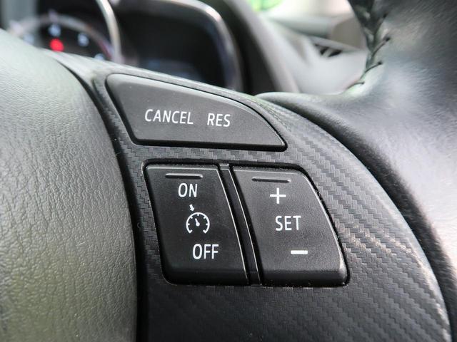 XDツーリング 衝突軽減装置 純正ナビ クルーズコントロール クリアランスソナー LEDヘッド 禁煙車 アイドリングストップ プッシュスタート スマートキー バックカメラ ETC(45枚目)
