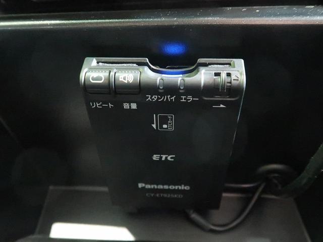 F 衝突被害軽減装置 SDナビ バックカメラ ETC 車線逸脱警報装置 オートハイビーム 禁煙車 プライバシーガラス キーレスエントリー(6枚目)