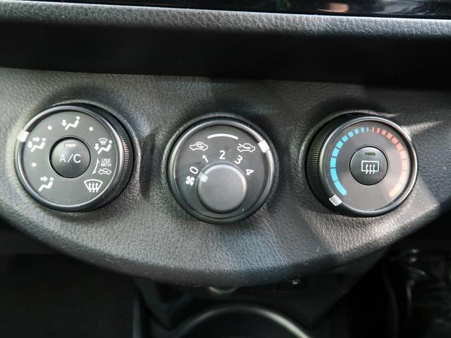 F 衝突被害軽減装置 SDナビ バックカメラ ETC 車線逸脱警報装置 オートハイビーム 禁煙車 プライバシーガラス キーレスエントリー(43枚目)