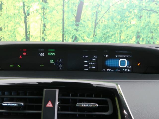 A セーフティセンス 純正SDナビ フルセグ ナビレディPKG LEDヘッド ビルトインETC ヘッドアップディスプレイ スマートエントリー 純正15AW(36枚目)