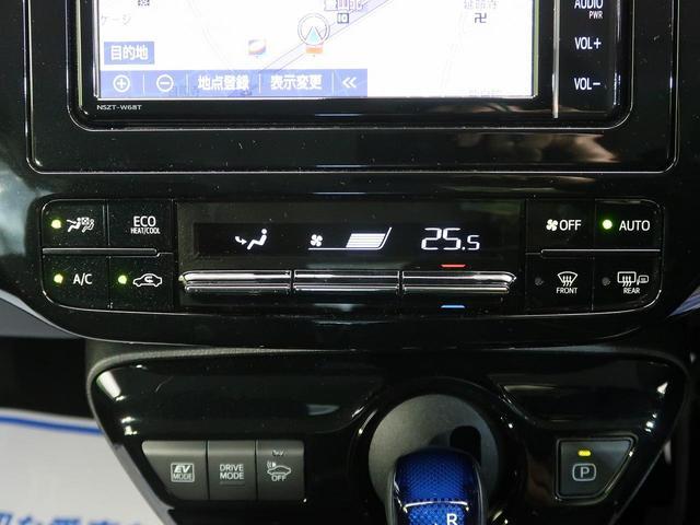 A セーフティセンス 純正SDナビ フルセグ ナビレディPKG LEDヘッド ビルトインETC ヘッドアップディスプレイ スマートエントリー 純正15AW(47枚目)