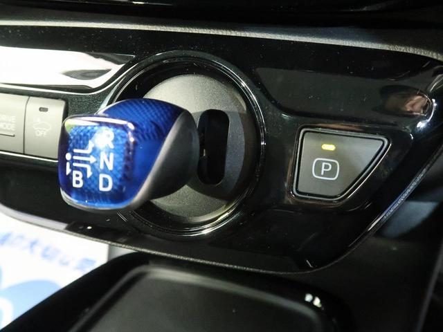 A セーフティセンス 純正SDナビ フルセグ ナビレディPKG LEDヘッド ビルトインETC ヘッドアップディスプレイ スマートエントリー 純正15AW(48枚目)