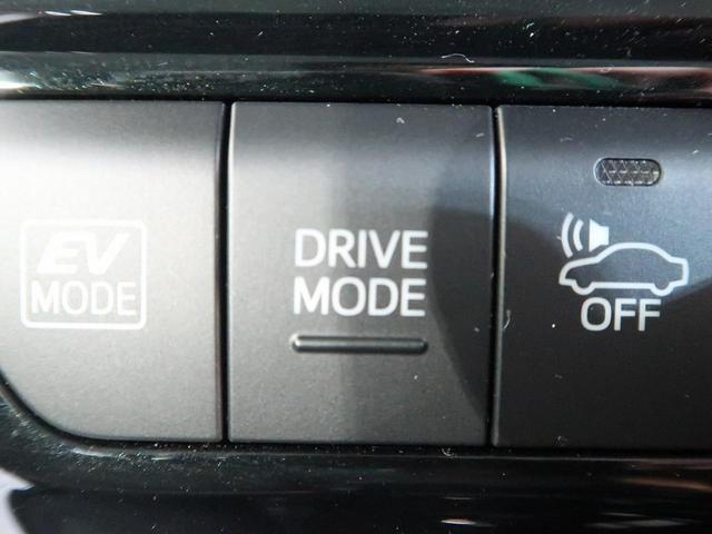 A セーフティセンス 純正SDナビ フルセグ ナビレディPKG LEDヘッド ビルトインETC ヘッドアップディスプレイ スマートエントリー 純正15AW(50枚目)