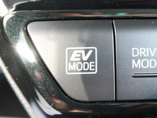 A セーフティセンス 純正SDナビ フルセグ ナビレディPKG LEDヘッド ビルトインETC ヘッドアップディスプレイ スマートエントリー 純正15AW(51枚目)