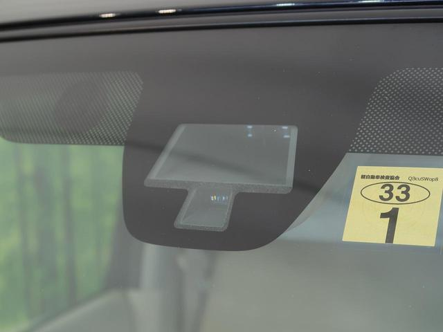 G 禁煙車 レーダーブレーキサポート スマートキー ETC 純正オーディオ 横滑り防止装置 記録簿 ベンチシート ベージュ内装 盗難防止システム(3枚目)