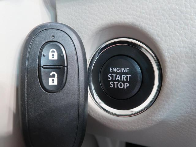 G 禁煙車 レーダーブレーキサポート スマートキー ETC 純正オーディオ 横滑り防止装置 記録簿 ベンチシート ベージュ内装 盗難防止システム(4枚目)