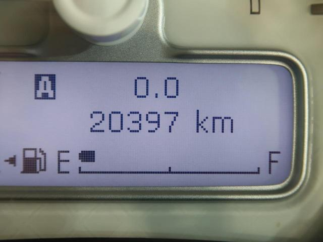 G 禁煙車 レーダーブレーキサポート スマートキー ETC 純正オーディオ 横滑り防止装置 記録簿 ベンチシート ベージュ内装 盗難防止システム(38枚目)