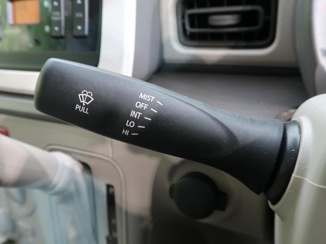 G 禁煙車 レーダーブレーキサポート スマートキー ETC 純正オーディオ 横滑り防止装置 記録簿 ベンチシート ベージュ内装 盗難防止システム(39枚目)
