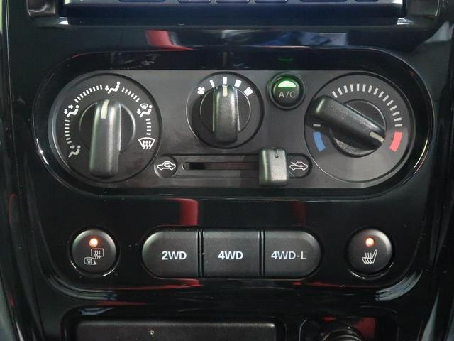 クロスアドベンチャー 5MT ターボ SDナビ シートヒーター フォグランプ プライバシーガラス キーレスエントリー(42枚目)