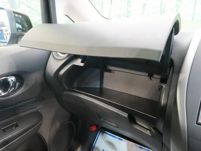 「日産」「ノート」「コンパクトカー」「愛知県」の中古車39