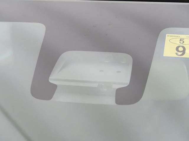 FA デュアルセンサーブレーキ 後退時ブレーキサポート 禁煙車 キーレスキー 電動格納ミラー(3枚目)