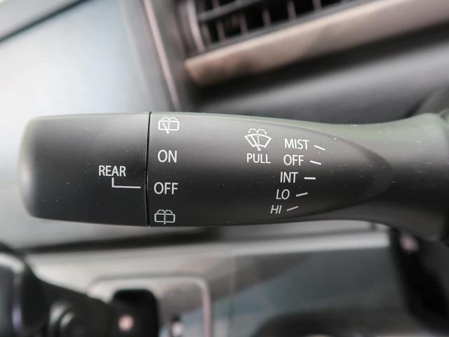 FA デュアルセンサーブレーキ 後退時ブレーキサポート 禁煙車 キーレスキー 電動格納ミラー(34枚目)