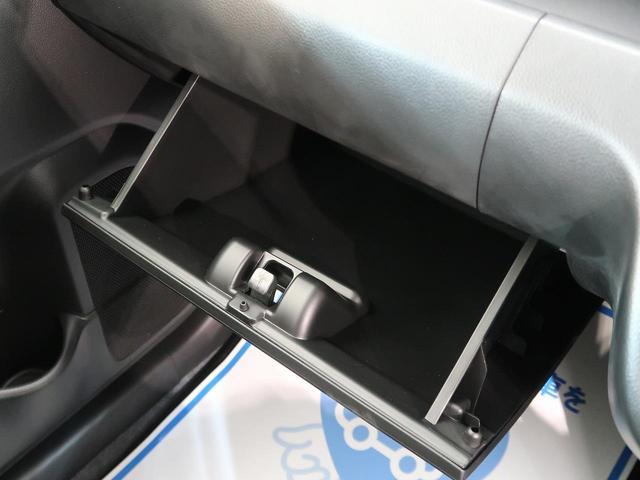 FA デュアルセンサーブレーキ 後退時ブレーキサポート 禁煙車 キーレスキー 電動格納ミラー(37枚目)