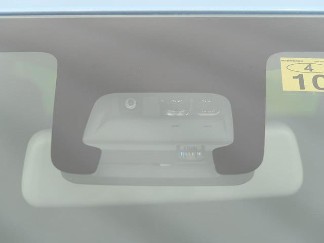 ハイブリッドFX デュアルセンサーブレーキサポート シートヒーター スマートキー ヘッドアップディスプレイ オートライト オートエアコン アイドリングストップ 禁煙車(3枚目)