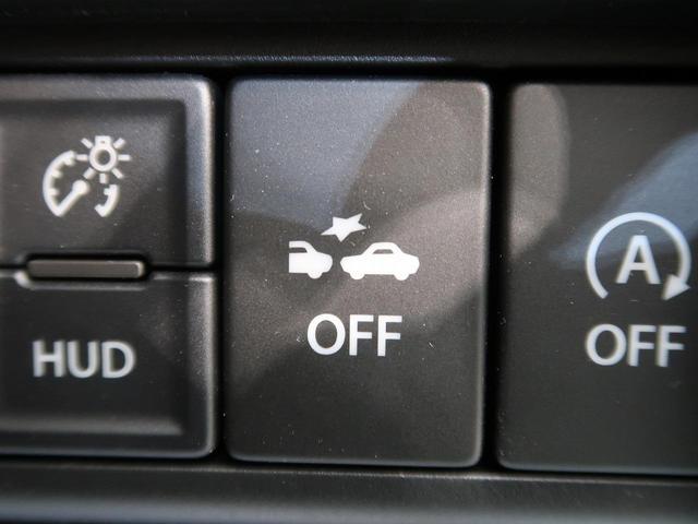 ハイブリッドFX デュアルセンサーブレーキサポート シートヒーター スマートキー ヘッドアップディスプレイ オートライト オートエアコン アイドリングストップ 禁煙車(5枚目)