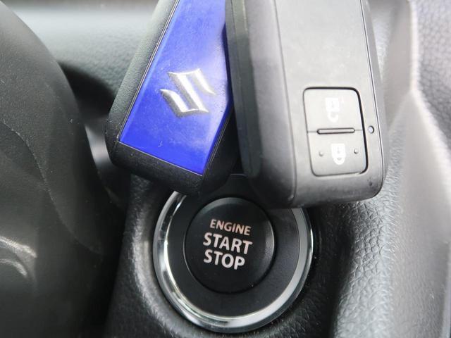 ハイブリッドFX デュアルセンサーブレーキサポート シートヒーター スマートキー ヘッドアップディスプレイ オートライト オートエアコン アイドリングストップ 禁煙車(7枚目)