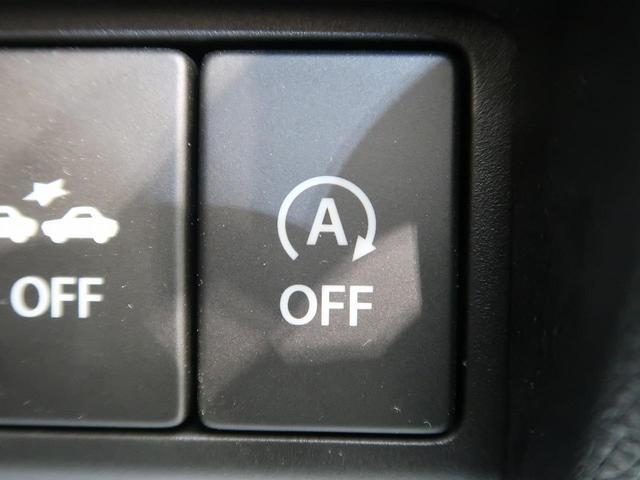 ハイブリッドFX デュアルセンサーブレーキサポート シートヒーター スマートキー ヘッドアップディスプレイ オートライト オートエアコン アイドリングストップ 禁煙車(9枚目)