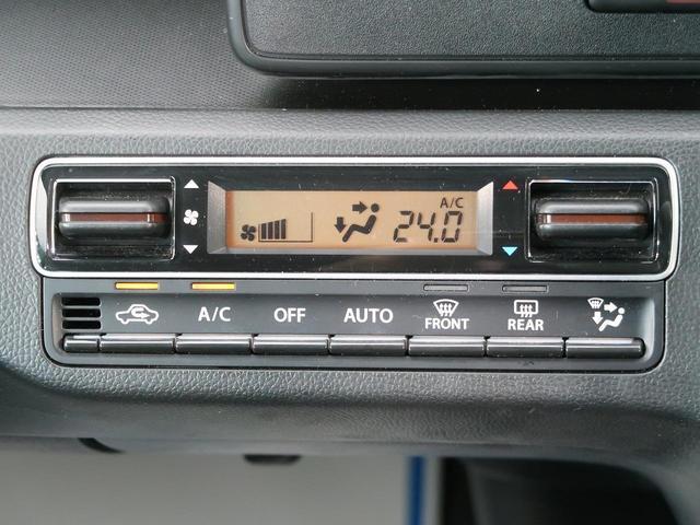 ハイブリッドFX デュアルセンサーブレーキサポート シートヒーター スマートキー ヘッドアップディスプレイ オートライト オートエアコン アイドリングストップ 禁煙車(11枚目)