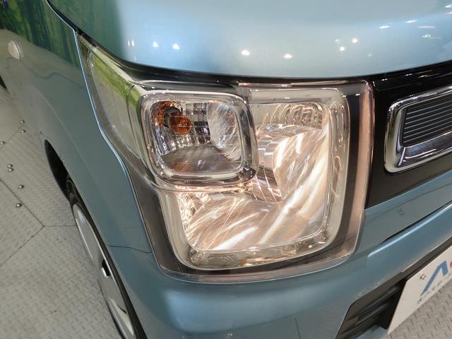 ハイブリッドFX デュアルセンサーブレーキサポート シートヒーター スマートキー ヘッドアップディスプレイ オートライト オートエアコン アイドリングストップ 禁煙車(12枚目)