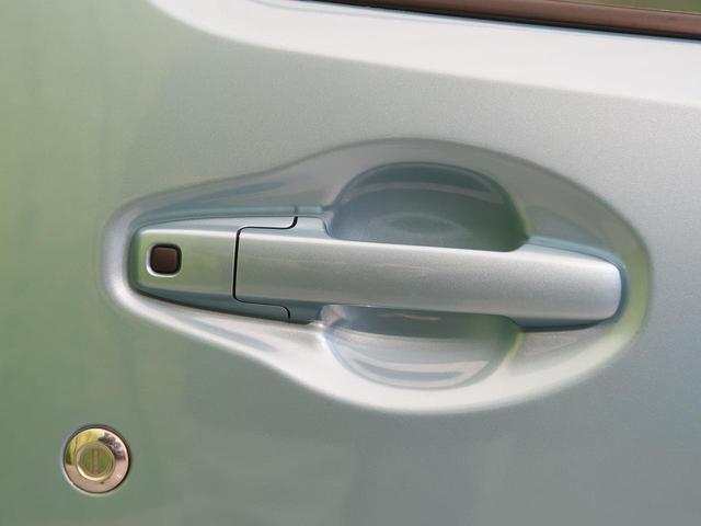 ハイブリッドFX デュアルセンサーブレーキサポート シートヒーター スマートキー ヘッドアップディスプレイ オートライト オートエアコン アイドリングストップ 禁煙車(30枚目)