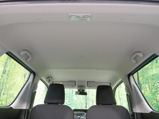 ハイブリッドFX デュアルセンサーブレーキサポート シートヒーター スマートキー ヘッドアップディスプレイ オートライト オートエアコン アイドリングストップ 禁煙車(32枚目)
