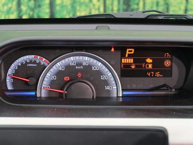 ハイブリッドFX デュアルセンサーブレーキサポート シートヒーター スマートキー ヘッドアップディスプレイ オートライト オートエアコン アイドリングストップ 禁煙車(33枚目)