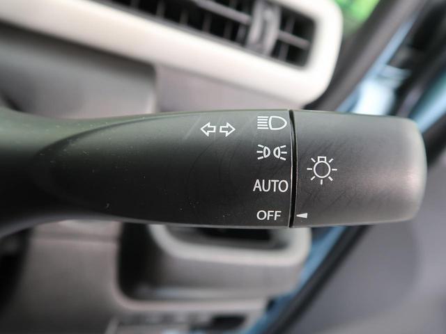 ハイブリッドFX デュアルセンサーブレーキサポート シートヒーター スマートキー ヘッドアップディスプレイ オートライト オートエアコン アイドリングストップ 禁煙車(36枚目)