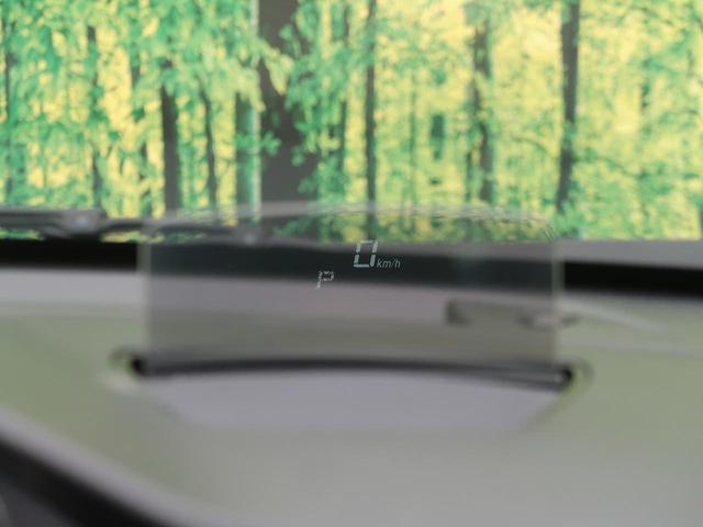 ハイブリッドFX デュアルセンサーブレーキサポート シートヒーター スマートキー ヘッドアップディスプレイ オートライト オートエアコン アイドリングストップ 禁煙車(37枚目)