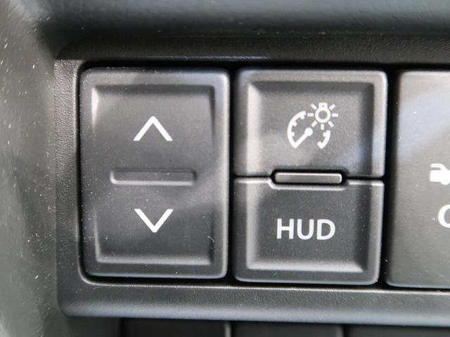 ハイブリッドFX デュアルセンサーブレーキサポート シートヒーター スマートキー ヘッドアップディスプレイ オートライト オートエアコン アイドリングストップ 禁煙車(38枚目)
