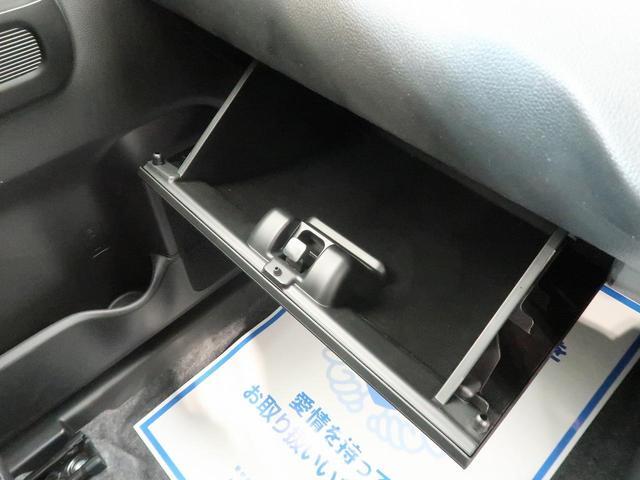 ハイブリッドFX デュアルセンサーブレーキサポート シートヒーター スマートキー ヘッドアップディスプレイ オートライト オートエアコン アイドリングストップ 禁煙車(39枚目)