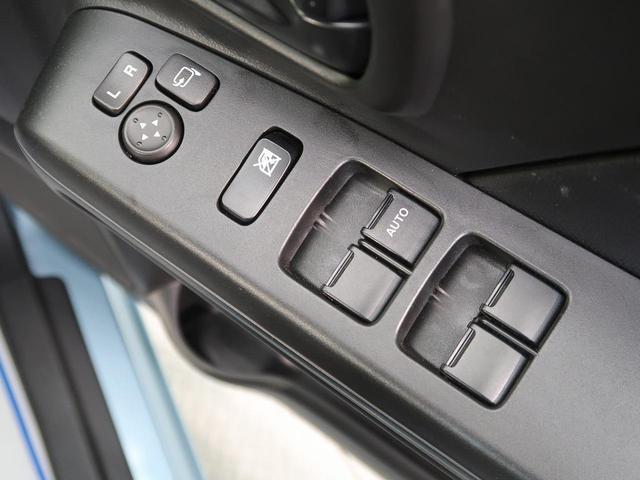 ハイブリッドFX デュアルセンサーブレーキサポート シートヒーター スマートキー ヘッドアップディスプレイ オートライト オートエアコン アイドリングストップ 禁煙車(42枚目)