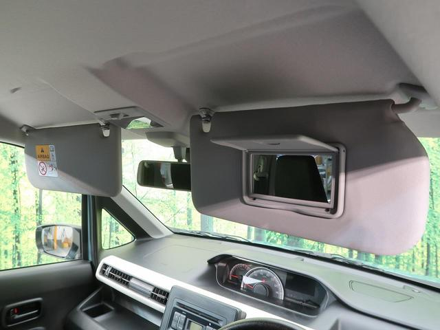 ハイブリッドFX デュアルセンサーブレーキサポート シートヒーター スマートキー ヘッドアップディスプレイ オートライト オートエアコン アイドリングストップ 禁煙車(43枚目)