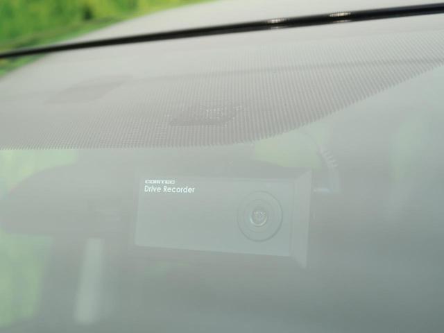 X SDナビ フルセグ スマートキー Bカメラ 電動スライドドア ETC ワンオーナー 禁煙車 アイドリングストップ 電動格納ミラー(33枚目)