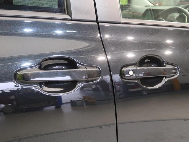 X SDナビ フルセグ スマートキー Bカメラ 電動スライドドア ETC ワンオーナー 禁煙車 アイドリングストップ 電動格納ミラー(37枚目)
