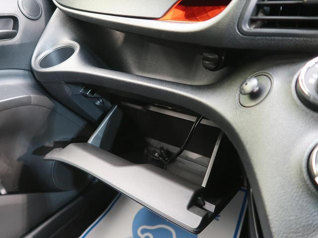 X SDナビ フルセグ スマートキー Bカメラ 電動スライドドア ETC ワンオーナー 禁煙車 アイドリングストップ 電動格納ミラー(46枚目)